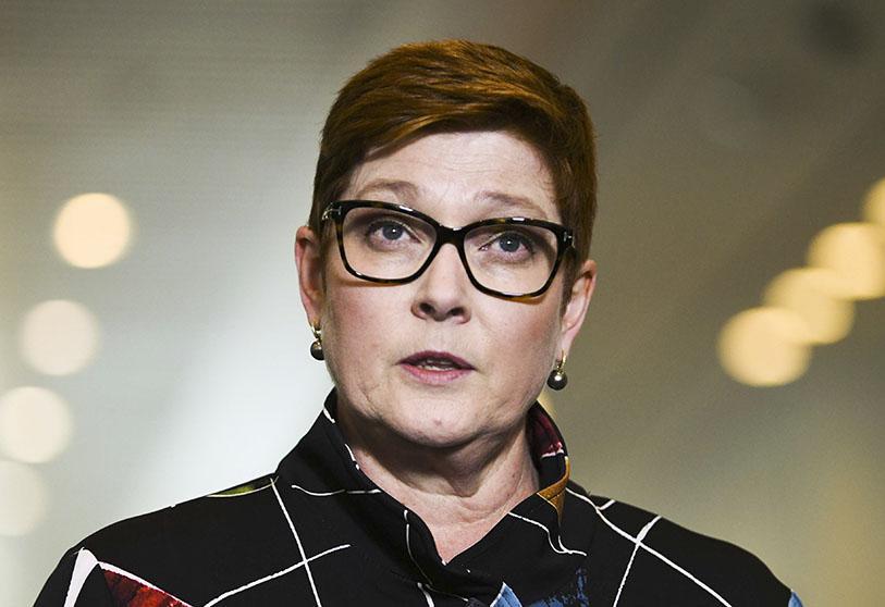 La Ministra de Relaciones Exteriores de Australia, Marine Payne